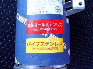 HST製純正タイプマフラーJA12/JA22用