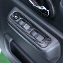 【セール開催中!】ジムニー インテリア カーボンシートforP/W JB23/33/43 パワーウィンドウ装着車