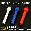 ジムニー インテリア ドアロックノブ シルバー レッド ブルー JB23