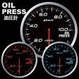 ジムニー パーツ メーター 計器 Defi-Link Meter ADVANCE BF-油圧計60φ デフィリンクメーター アドバンスビーエフ ホワイト レッド ブルー