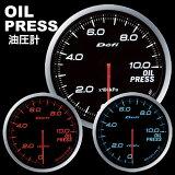 ジムニージムニーDefi-Link Meter ADVANCE BF-油圧計60φ(デフィリンクメーター アドバンスビーエフ)ホワイト/レッド/ブルー デフィー ジムニーパーツ【jimny パーツ】