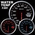 ジムニー パーツ メーター 計器 Defi-Link Meter ADVANCE BF-水温計60φ デフィリンクメーター アドバンスビーエフ ホワイト レッド ブルー