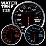 吉姆尼吉姆尼Defi-Link Meter ADVANCE BF-水温计60φ(defirinkumeta 预付BF)白/红色/蓝色 defi 吉姆尼零件【jimny 零件】[ジムニージムニーDefi-Link Meter ADVANCE BF-水温計60φ(デフィリンクメーター アドバンスビ