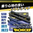 ジムニー パーツ サスペンション モンロー ロングショック 2~3インチUP 4本 1台分 SJ30 SJ40 JA71 JA51 JA11 JB23