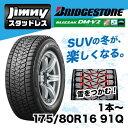 ジムニー パーツ タイヤ スタッドレスタイヤ BRIDGESTONE BLIZZAK DM-V2 1本 175/80R16 91Q 175-80-16 16インチ 2015年モデル ブリヂストン ブリジストン ブリザック