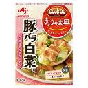 味の素 「Cook Do きょうの大皿」(和風合わせ調味料)豚バラ白菜用 110g×40袋