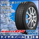 【2014年製】 トーヨータイヤ ガリットジーファイブ TOYO GARIT G5 225/45R18 91Q 新品国産スタッドレスタイヤ 225/45-18 クラウン,マークX,オデッセイなどに