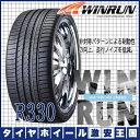 245/35R20 20インチ WINRUN ウィンラン R330 新品サマータイヤ 245/35-20 1本 4本の場合¥25,520