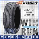 【新品/送料無料】 ■輸入 サマータイヤ■WINRUN ウィンラン R380 165/60R14 (165/60-14) 4本セット1台分 夏タイヤ