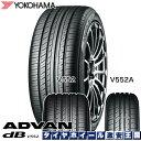 ヨコハマ アドバン デシベル V552 YOKOHAMA ADVAN dB 235/50R18 97W 18インチ サマータイヤ 2本以上送料無料