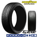 GOODYEAR EAGLE LS EXE 205/55R1...