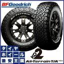 BF Goodrich All-Terrain T/A KO2 LT265/65R18 117/114R LRD RWL グッドリッチ オールテレーン 265/65-18 ホワイトレター 18インチ 新..