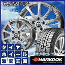 【送料無料】 HANKOOK winter i*cept i...
