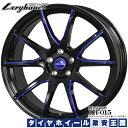 lh015_5h_blue