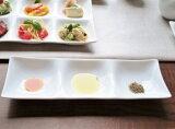 优秀设计奖 - 白餐具 - Kowake Pateshonpureto涌入超过5000日元的订单[3 Supaereganto!]] [10P08mar10[【kowake】コワケシリーズ 3つ仕切り 25.8cm【白い食器 三つ仕切りプレート ランチプレート スクエア 四