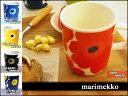 ショッピングマリメッコ マリメッコ marimekko マグカップ 250cc 【 ウニッコ コップ 北欧ブランド 食器 陶器 63431 プレゼント おしゃれ 選べる 】