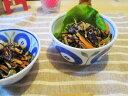 【フローラ ボール】超軽量 10.6cm ボウル【casual style 洋食器 和食器 北欧風 小鉢 北欧雑貨 シンプル・ナチュラル 藍 ボール】