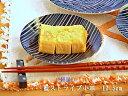 軽量 藍ストライプ小皿 12.5cm 【happy collection 日本製 美濃焼  アウトレ