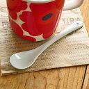 白い食器 コーヒー・ティーまぜまぜスプーン 日本製 国産 美濃焼 陶器 カトラリー デザートスプーン アウトレット【tablecoordinate】