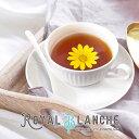 【Royal Blanche】 ティーカップ&ソーサー 20...