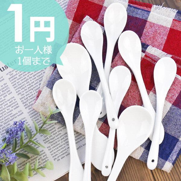お一人様1本までコーヒー・紅茶まぜまぜスプーンアウトレット込日本製美濃焼陶器白い食器カトラリーナチュ