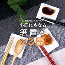 【送料無料】超大人気のため継続!