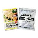 ショッピング餃子 名家 チャプチェ 焼き餃子 1kg
