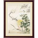 額絵 日本画[花鳥画] 【四君子】 [F6] [北山歩生] [G4-BK053-F6]【代引き不可】