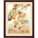額絵 日本画[花鳥画]秋飾り 【紅葉】 [F6] [西尾香悦] [G4-BK082-F6]【代引き不可】