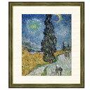 世界の名画 フィンセント・ヴィレム・ファン・ゴッホ 糸杉と星の見える道 F8 [g4-bm180-F8] インテリア