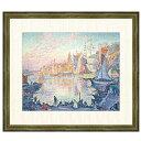 世界の名画 ポール・ヴィクトール・ジュール・シニャック サン=トロペの港 F8 [g4-bm216-F8] インテリア
