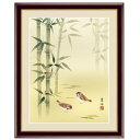 日本画 根本葉舟 竹に雀(たけにすずめ) F6 花鳥画 年中飾り [g4-bk103-F6] インテリア