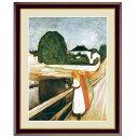 世界の名画 エドヴァルド・ムンク 桟橋の上の女たち F6 [g4-bm214-F6] インテリア