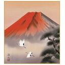 色紙絵 富士山画 【赤富士飛翔】 伊藤渓山 [K13-001]【代引き不可】