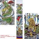 [徳永鯉][節句のぼり][登龍門幟]アルミ金箔出世登龍門幟セット[6.5m](巾90cm)[ポール別売][150-120][日本の伝統文化][五月人形]