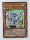遊戯王 カードUSA版 スターダスト ドラゴン スラッシュバスターSTARDUST DRAGON/ASSAULT MODE トレカ 【中古】