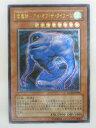 遊戯王 カード雲魔物-アイ オブ ザ タイフーン(GLAS-JP005) レリーフレア【中古】【代引き不可】