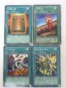 遊戯王 カード【太陽の書 地割れ つまずき 我が身を盾に 計4枚セット】 トレカ 【中古】