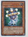 遊戯王 カードカバリスト【TDGS-JP017】レア トレカ 【中古】