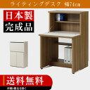 ライティングデスク 収納家具 007: デスク 収納 日本製 完成品 パソコンデスク 省スペース 棚 送料無料 K-Style
