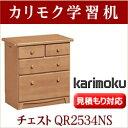 カリモク 学習机 チェスト QR2534NS : カントリー 学習デスク カリモク家具 K-Style