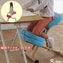 プロポーションチェア 子供用【送料無料 バランスチェア KIDS キッズ 木製 デスクチェア 学習チェア 人気 姿勢 背筋 コンパクト 椅子 …