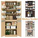 キッチンストッカー 002:高品質 キッチン収納 収納庫 便利 シンプル 日本製 完成品 K-Style