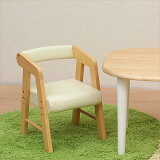 ベビー・キッズにお勧めの肘付きキッズチェア!子供用 チェア・椅子・子供家具・KIDS・NA・・ベビー 家具・イス・ピンク・アイボリー・かわいいかわいいデザインの肘付きキッズチェア0