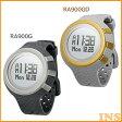 ≪送料無料≫オレゴン Ssmart Watch RA900 G・RA900 GD 【HD】【TC】