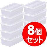 [クーポン有]【8個セット】コミック本ストッカーCMS-23ホワイト/クリア