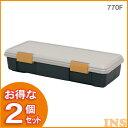 楽天快適住まいライフアイリスオーヤマ ☆お得な2個セット☆RVBOX770F カーキ/黒
