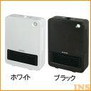 [クーポン有]≪送料無料≫アイリスオーヤマ 人感センサー付セラミックヒーターJCH-122D-Wホワイト・Bブラック