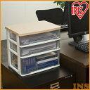 [クーポン有]ウッドトップデスクチェスト WTDC-W421RF 収納棚 書類ケース 引き出し 収納ケース プラスチック 書類 棚 A4 収納 収納ボックス 小物入れ レターケース...