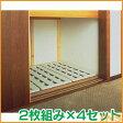 [クーポン有]押入れすのこ SN−35(2枚組み×4セット)◆幅35×奥行75cm◆ アイリスオーヤマ